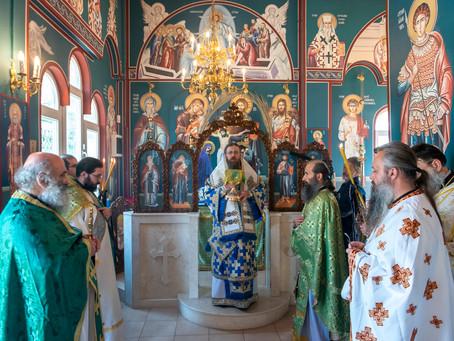 В чест на св. Максим Изповедник бе отслужена архиерейска св. Литургия в столицата