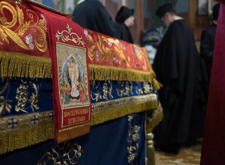 АРХИЕРЕЙСКИ БОГОСЛУЖЕНИЯ И МЕРОПРИЯТИЯ В СОФИЙСКА ЕПАРХИЯ ЗА МЕСЕЦ ОКТОМВРИ 2020 (ПРОГРАМА)
