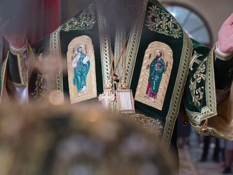 Днес почитаме паметта на св. ап. Андрей Първозвани