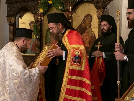 "Архиерейска вечерня за празника на храм ""Св. Йоан Богослов"" в столичния кв. ""Левски Г"""