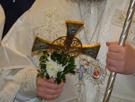 Въздвижение на Св. Кръст Господен*