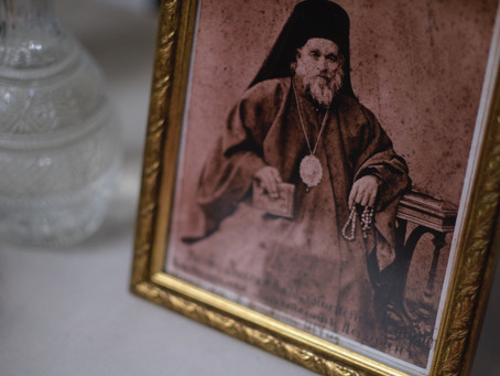 Животоописание на Ловчанския и Кюстендилски митрополит Иларион*