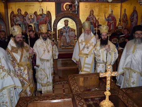 """Чин на обновление в нововъзстановената манастирска църква """"Всех святих"""""""