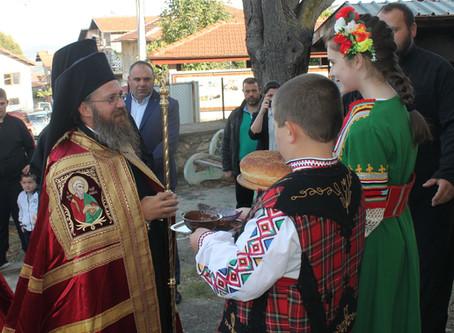 Архирейска св. Литургия в село Бистрица, Дупнишка духовна околия