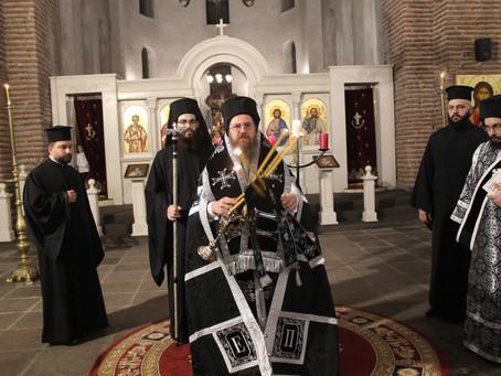 Съборно изпълнение на Великото повечерие с втора част от канона на свети Андрей Критски