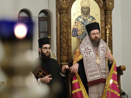 """Архиерейска вечерня в Лозенския манастир """"Св. апостоли Петър и Павел"""""""