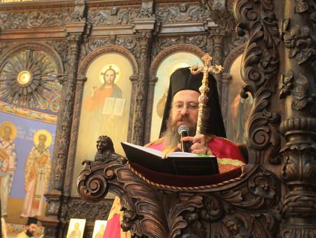 Архиерейска вечерня с петохлебие в чест на светите братя Кирил и Методий