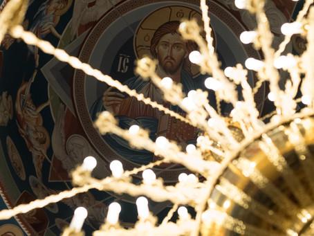 ПРОГРАМА НА АРХИЕРЕЙСКИТЕ БОГОСЛУЖЕНИЯ И МЕРОПРИЯТИЯ В СОФИЙСКА ЕПАРХИЯ ЗА МЕСЕЦ СЕПТЕМВРИ 2021 г.
