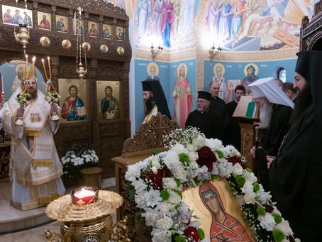 Седем години от избора и интронизацията на Българския патриарх и Софийски митрополит Неофит