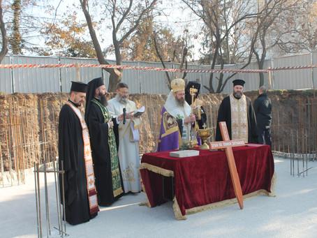 Полагане на основен камък на нов храм, посветен на св. Пимен Зографски