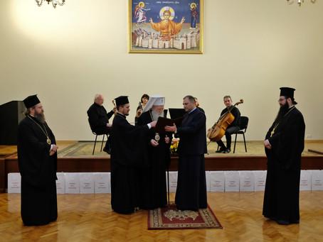 Държавната и общинска власт от Софийска епархия  на среща с Негово Светейшество