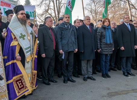 Паметник на капитан Петко Войвода бе осветен в Борисовата градина