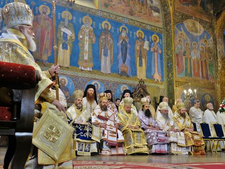Патриарх Неофит отбеляза своя имен ден