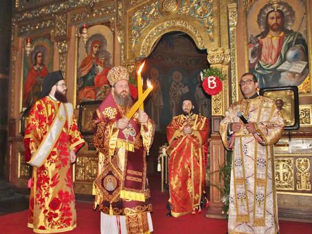 """Възкресение Христово - Пасха в митрополитската катедрала """"Св. вмчца Неделя"""""""