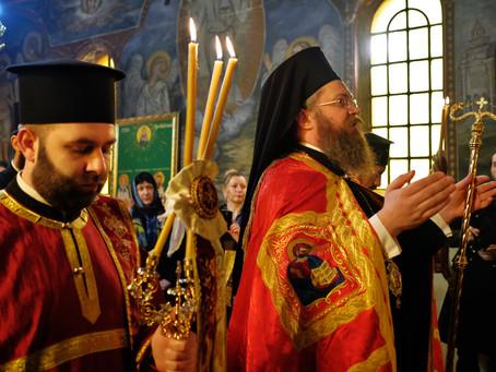 Храмов празник на Чепинския манастир