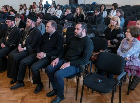 Конференция за религиозното образование за София-регион се проведе в Софийска митрополия