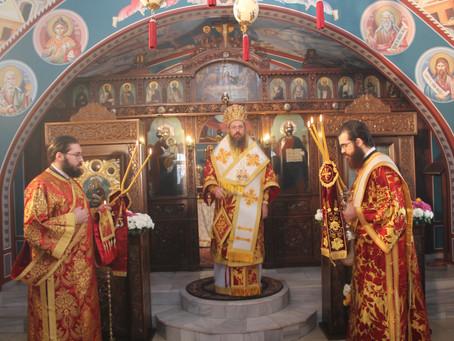 С архиерейска св. Литургия бе отбелязан празникът на св. Екатерина в София