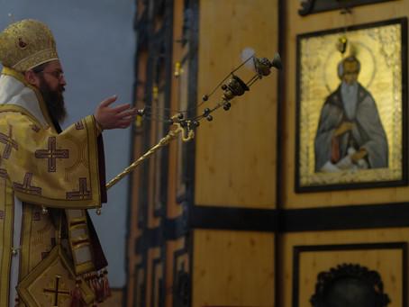 """Архиерейска св. Литургия в храм """"Св. Троица"""", гр. Божурище"""