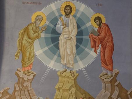 9 Неделя след Петдесетница. Неделя след Преображение*