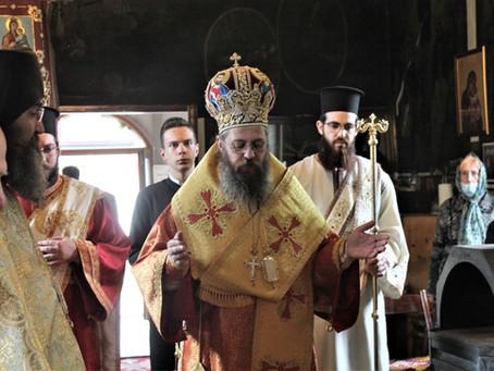 Архиерейска св. Литургия и водосвет в чест на св. пророк Йеремия