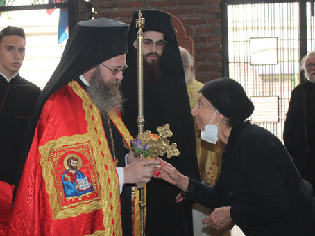 Преполовение и празнична архиерейска литургия в чест на св. Георги Софийски Най-нови