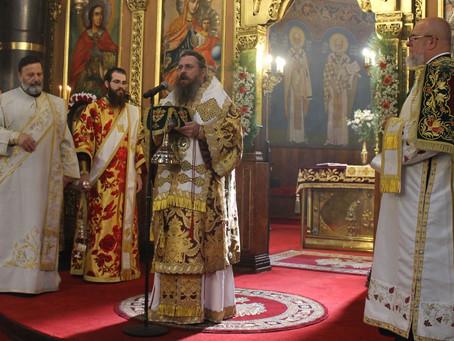 """Митрополитската катедрала """"Св. Неделя"""" тържествено отпразнува храмовия си празник"""