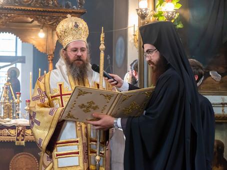 Празникът на св. пророк Илия в София