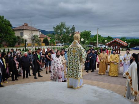 Първи храмов празник в чест на св. св. Константин и Елена в с. Гара Елин Пелин