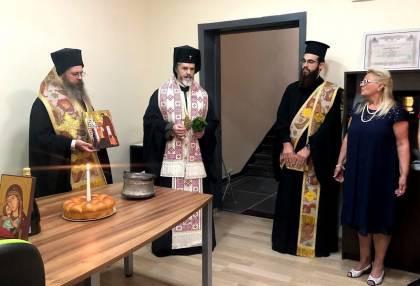 Митрополит Антоний получи отличие от Асоциацията на българските училища в чужбина
