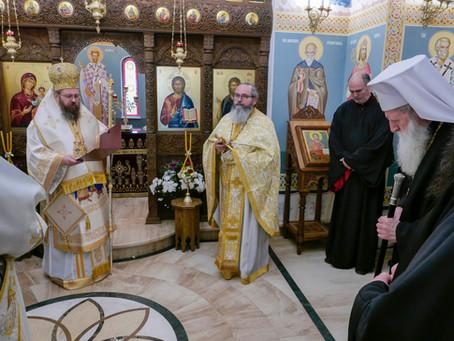 Поздравление към Негово Светейшество патриарх Неофит