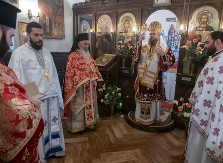 505 години от мъченичеството на св. Георги Софийски Нови