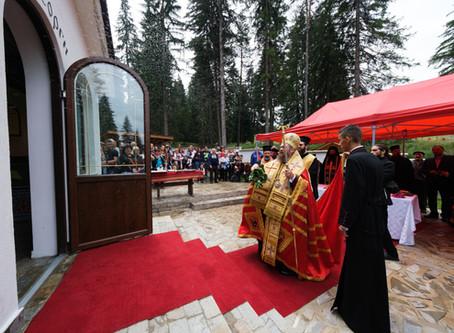 Освещаване на храм-параклис в чест на св. Георги Победоносец до самоковското с. Маджаре