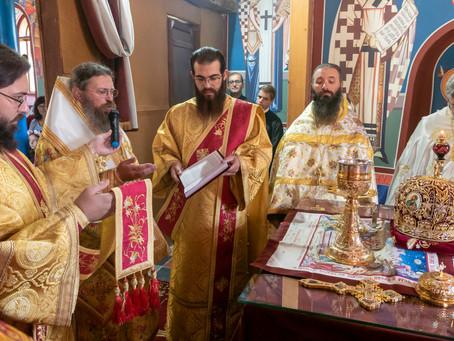 """Обновление на храм """"Св. Георги"""" в с. Блажиево на 110-ата годишнина от освещаването му"""