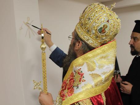 В Елин Пелин бе открит първият в България духовен център за социална рехабилитация на деца