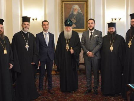 """Патриарх Неофит прие днес представители на """"Сдружение на Фамилния бизнес в България"""""""
