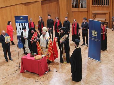 """Откриване на академичната учебна година на Музикалната академия """"Проф. Панчо Владигеров"""""""