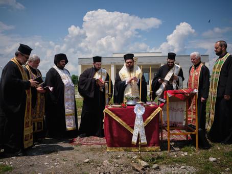 """Бе направена копка за построяването на храм """"Възкресение Христово"""" в гр. Банкя"""