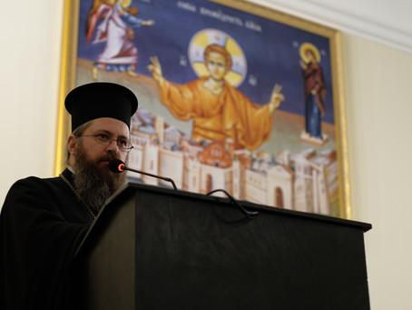 Представена бе програмата на поклонническите пътувания на Софийска митрополия през 2020 г.