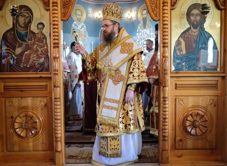 """Архиерейска литургия в храм """"Св. Пантелеймон"""", гр. Момин проход"""