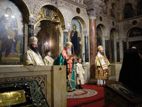 Тържествена св. Литургия и молебен по повод 24 май - Денят на българската просвета и култура