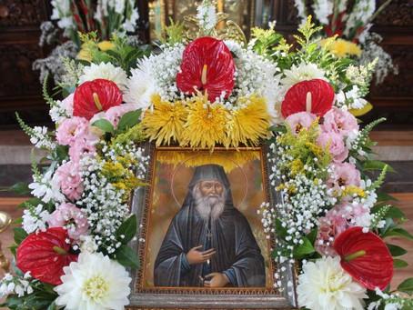 В София тържествено бе отбелязан празникът на св. Софроний (Сахаров) Есекски