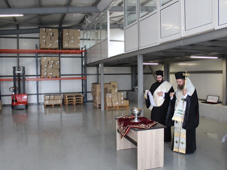 Бе осветен новият централен склад за църковни стоки на Софийска митрополия