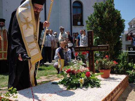 Изпълниха се 40 дни от блажената кончина на иконом Иван Динков
