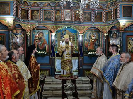Неделя след Богоявление в гр. Кюстендил