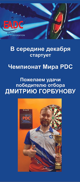 ЧЕМ МИРА Горбунов 2020.jpg