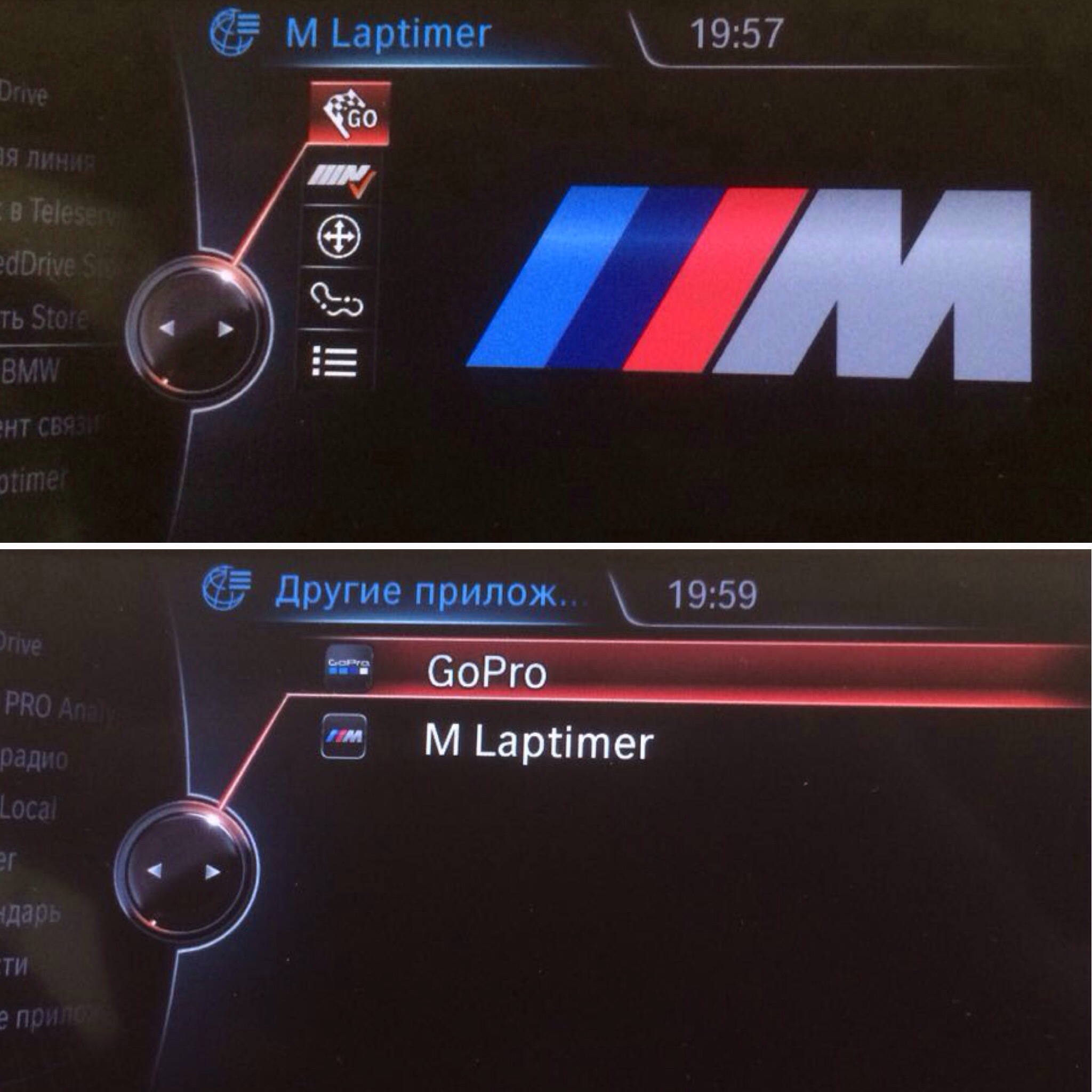 Активация BMW Apps и Laptimer
