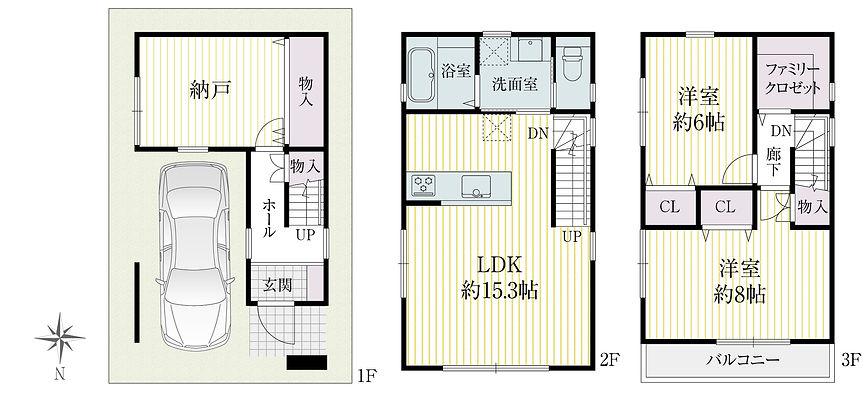 尼崎市武庫之荘7丁目CL間取り (1).jpg
