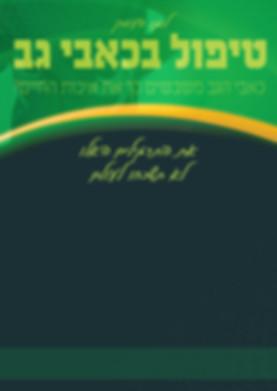 Flair-marketing_2.jpg