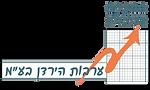 לוגו החברה הכלכלית.png