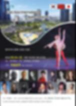 スクリーンショット 2020-01-12 午後10.26.14.png